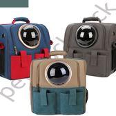 貓咪外出包狗籠子太空艙寵物包貓包貓背包狗包外出箱便攜雙肩背包