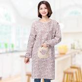 圍裙 廚房韓版時尚韓式家用成人長袖防水防油罩衣女 帶袖圍裙   LannaS