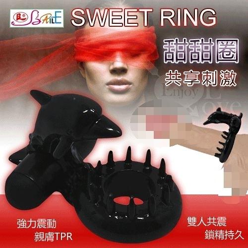 情趣用品 【BAILE】SWEET RING 甜甜圈 陰蒂高潮震動鎖精環﹝海豚灣之戀﹞ 樂樂