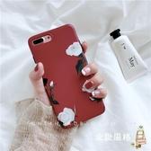 復古風蘋果7plus手機殼酒紅色6s手機套硅膠軟殼蘋果8plus女薄x