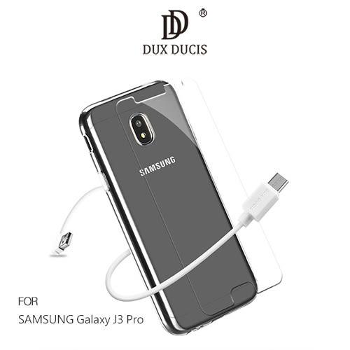 摩比小兔~DUX DUCIS SAMSUNG Galaxy J3 Pro/J3(2017) 三合一套件組 手機殼 充電線 玻璃貼 USB