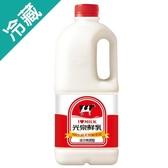 光泉鮮奶1857ML/瓶【愛買冷藏】