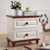 床頭櫃實木床頭櫃簡約現代美式床頭收納櫃迷你臥室儲物櫃北歐烤漆 LH4388【123休閒館】