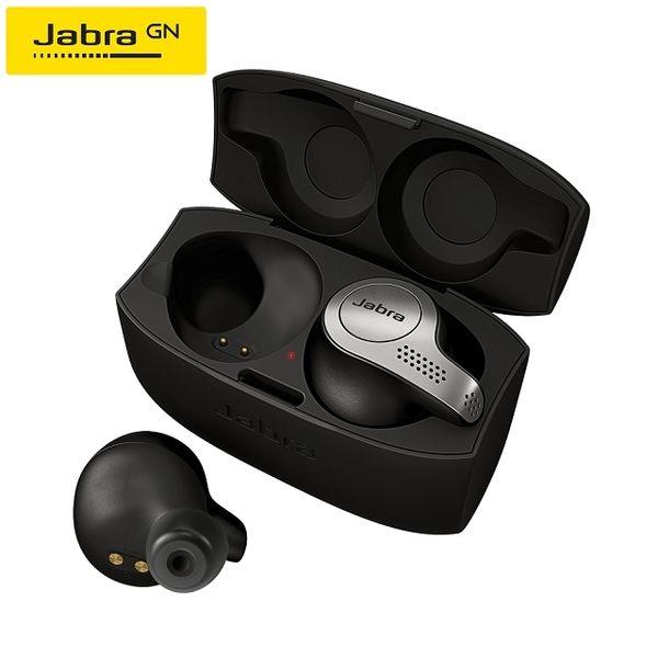 【小樺資訊】Jabra Elite 65t 真無線藍牙耳機 藍牙5.0更省電更穩定
