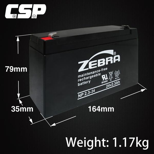 【CSP】NP2.3-24 鉛酸電池24V2.3AH/緊急照明/手提攝影機/收銀機/緊急照明燈/釣魚燈具/充電式手電筒