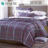 ✰吸濕排汗法式柔滑天絲✰ 雙人 薄床包兩用被(加高35CM)《寶格麗》