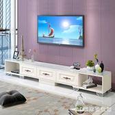 電視櫃現代簡約電視櫃茶幾組合套裝歐式臥室地櫃迷你小戶型客廳電視機櫃 LH5167【3C環球數位館】