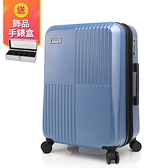 行李箱 旅行箱 奧莉薇閣 24吋 德國PC硬殼 無懈可擊
