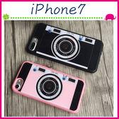 Apple iPhone7 4.7吋 Plus 5.5吋 創意相機手機殼 全包軟邊背蓋 附掛繩保護套 照相機手機套 仿真保護殼