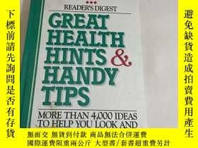 二手書博民逛書店GREAT罕見HEALTH HINTS & HANDY TIPS