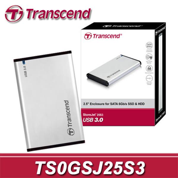 Transcend 創見 StoreJet 25S3 2.5吋 USB3.0 硬碟外接盒 / 外接式儲存裝置 / TS0GSJ25S3