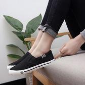 懶人鞋 春季新款黑色帆布鞋女韓版百搭學生原宿ulzzang一腳蹬懶人鞋 唯伊時尚