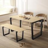 日本直人木業-全橡膠木實木 5234 桌子搭配 2 張 745 全實木椅和 917 全實木長凳