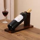紅酒架 創意單支紅酒架擺件實木裝斜放葡萄酒架客廳家用松木紅酒展示架子