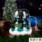 交換禮物 圣誕節禮物創意送給女孩子喜歡的女朋友小仙女生日同事交換小禮品 新年禮物