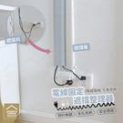 電線固定遮擋整理器 電話線網路線電源線裝...