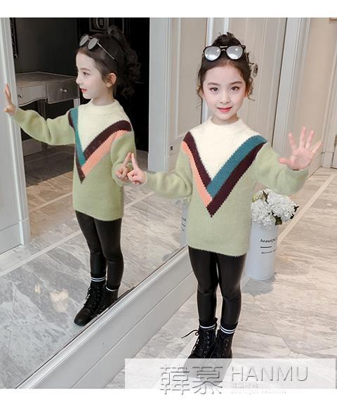 兒童毛衣 女童毛衣秋冬裝2020新款洋氣中大兒童套頭針織打底衫加厚女孩線衣 女神購物節