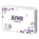 【南紡購物中心】《五月花》捲筒衛生紙(270張x6捲) *16捲/箱