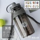 杯子 超大容量塑料水杯女便攜帶吸管學生戶外運動健身水壺男杯子2000ml 618購物節