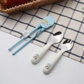 雙12鉅惠 寶寶304不銹鋼叉勺一體學習訓練筷嬰兒童餐具套裝輔食吃飯練習筷