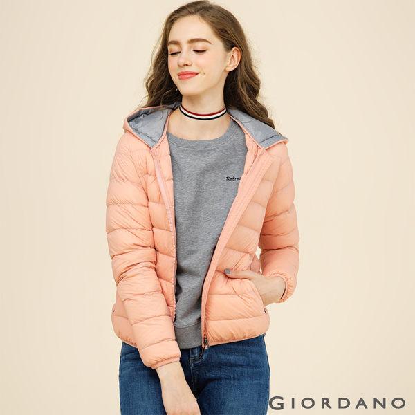 【GIORDANO】女裝可機洗連帽輕羽絨外套