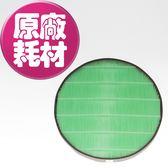 【LG樂金耗材】LG PuriCare 3M技術抗敏空氣清淨機 HEPA濾網