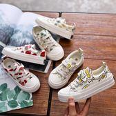 草莓帆布鞋女學生韓版百搭小白鞋2019春款流行鞋子女板鞋