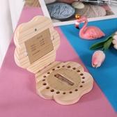 兒童乳牙盒男孩紀念牙齒收納盒女孩寶寶換掉牙收藏盒子胎毛生肖款 童趣屋
