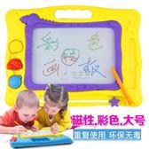 兒童繪畫板 玩具 磁性 大號 繪畫板 寶寶彩色畫板 寫字板 涂鴉玩具 俏女孩