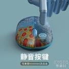 滑鼠無線靜音女生可愛文藝簡約中國風可充電式 【極速出貨】