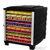 乾果機 烘乾機水果茶風乾機肉類蔬菜做溶豆家用乾果機 JD 220v 榮耀3c
