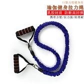 拉力繩健身男 拉力器男士擴胸器臂力器彈力繩健身男多功能拉力器·享家