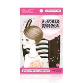 日本 Noble 空姐晚宴包頭盤髮器 乙組入 ◆86小舖◆