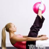 瑜伽球 瑜伽球加厚防爆瑜珈球迷你普拉提小球球健身球 童趣屋