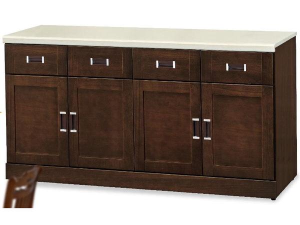 櫥櫃 餐櫃 FB-320-5 艾菲爾胡桃5.3尺碗盤櫃下座【大眾家居舘】