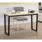 【森可家居】香詠木面書桌(不含椅) 7ZX607-2 洗白橡木面