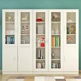 書櫃書架 自由組合書柜書架帶玻璃門簡約現代儲物柜子簡易組裝書櫥經濟型igo 俏腳丫
