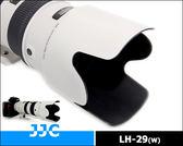 又敗家@白色JJC尼康Nikon副廠遮光罩HB-29遮光罩Nikkor AF-S 70-200mm F2.8 G VR ED IF II F/2.8相容原廠Nikon遮光罩