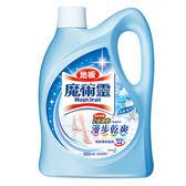 魔術靈地板清潔劑-清新海洋2000ml【愛買】