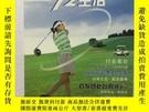 二手書博民逛書店罕見72生活Y417777 出版2008