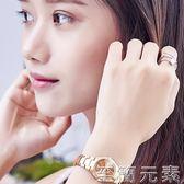 女士手錶時尚潮流鎢鋼女士手錶簡約石英表防水超薄水鑚女表學生表 至簡元素