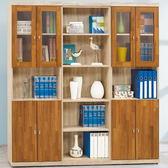 書櫃 書櫥 CV-628-1A 安寶耐磨橡木6尺書櫃【大眾家居舘】