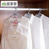 塑料疊掛衣架創意多功能洋裝架 家用衣櫃省空間防滑衣架子 雙12購物節