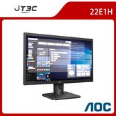 AOC 22型 22E1H 液晶電腦螢幕顯示器 (1920*1080/TN/D-Sub/HDMI/不閃屏、低藍光/三年保固)