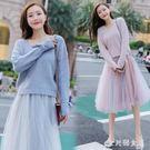 兩件式洋裝 溫柔風寬鬆毛衣配網紗裙子中長...