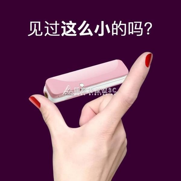超迷你手機自拍桿女三腳架藍芽神器蘋果7拍照vivo可愛8p直播支架x多功能oppo小米iphone華為 交換禮物