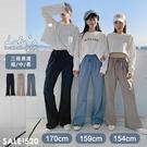 特價【A04200206】K自訂款腰鬆緊綁帶三段長褲3色