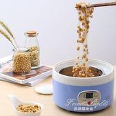 酸奶機 TW-303A酸奶機家用全自動斷電小型迷你宿舍米酒納豆髮酵機 果果輕時尚 igo 220V