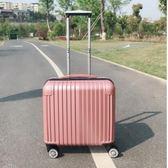 輕便小型迷你18寸小行李箱男拉桿箱