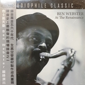 【停看聽音響唱片】【CD】Ben Webster:at the Renaissance